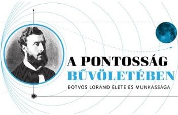 Kiállítás az Eötvös Loránd jubileumi év alkalmából az ELTE Egyetemi Könyvtár és Levéltárban