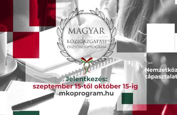 Magyar Közigazgatási Ösztöndíjprogram 2022